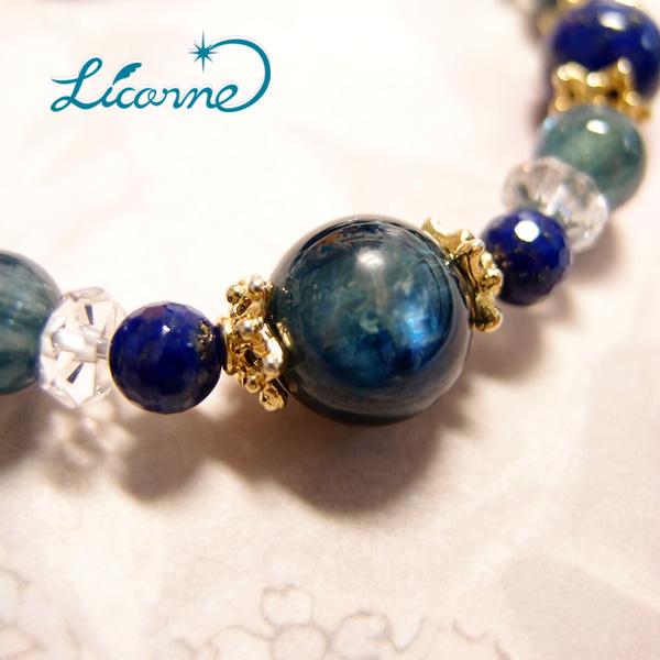 Blue Rapisu3