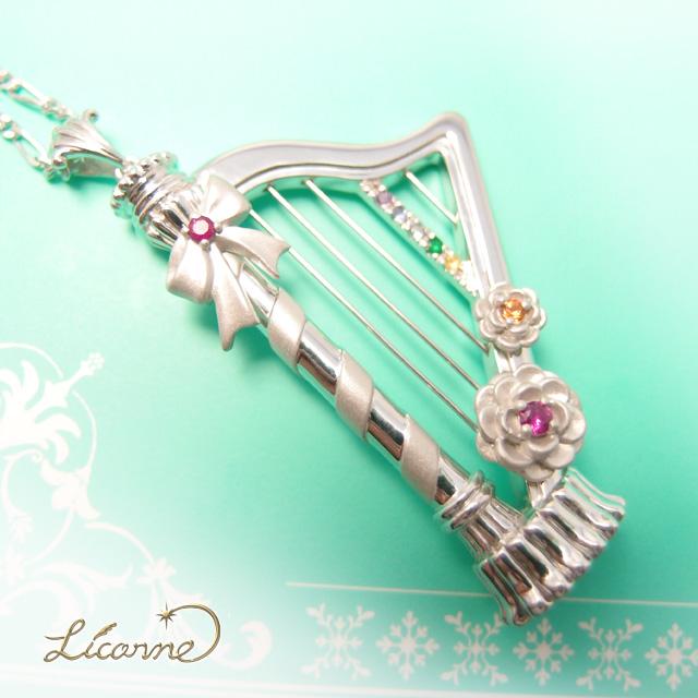 Harp Jewelry